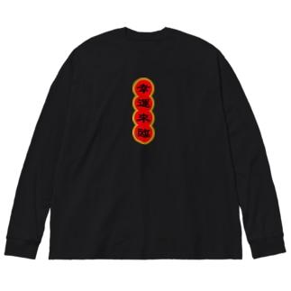 シンユンライリン&ハオシファーシャン Big silhouette long sleeve T-shirts
