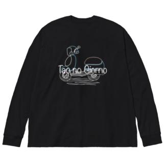 田尾のジョルノ Big silhouette long sleeve T-shirts