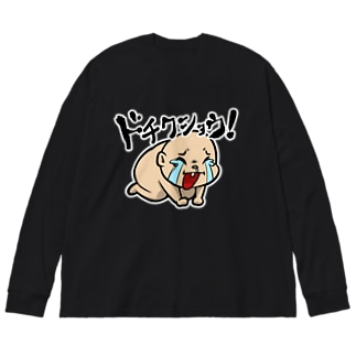 土下座するにんげん Big silhouette long sleeve T-shirts