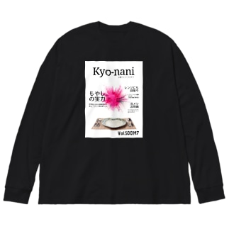 夕飯デイリーマガジン Big silhouette long sleeve T-shirts