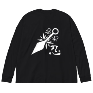 忍 モノクロ2 Big silhouette long sleeve T-shirts