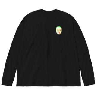 ミニミニ俺の顔を見ろ!!!! Big silhouette long sleeve T-shirts