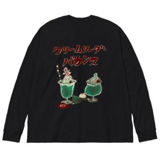 クリームソーダバカンス Big silhouette long sleeve T-shirts