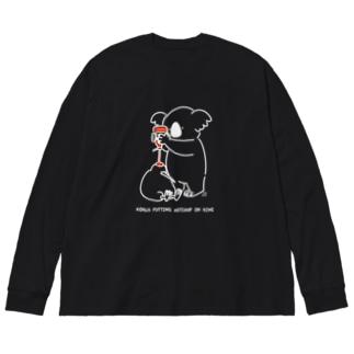 コアラケチャップキウイ(白) Big silhouette long sleeve T-shirts