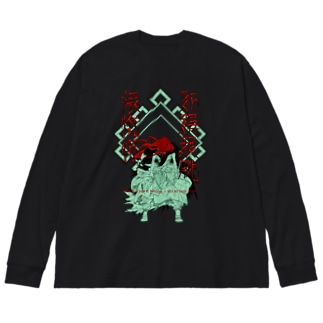 ITOYUYAのシュトヘル/ユルール Big silhouette long sleeve T-shirts