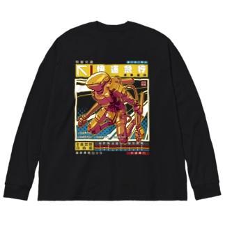 飛脚ろぼ Big silhouette long sleeve T-shirts