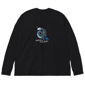 コバルトツリーモニター Big silhouette long sleeve T-shirts