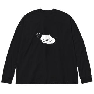 ブヒ豚(白豚):鳴き声白 Big silhouette long sleeve T-shirts