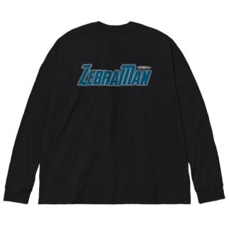 ZebraMan (特殊現象防衛軍.ver) Big silhouette long sleeve T-shirts