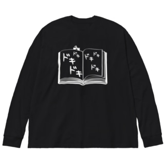 CT119 やみねこのドキドキする本B Big silhouette long sleeve T-shirts