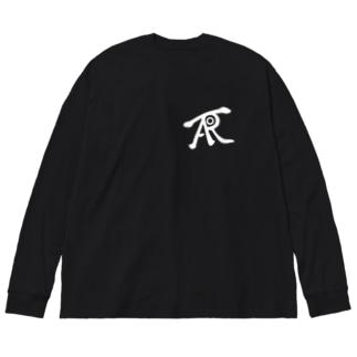 とある新しいロゴ(ホワイトver) Big silhouette long sleeve T-shirts
