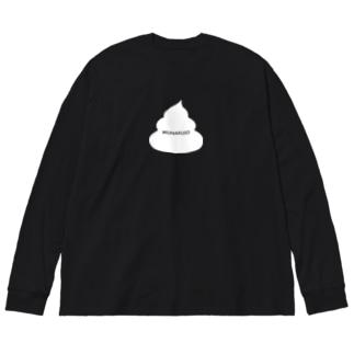 MUNAKUSO Big silhouette long sleeve T-shirts