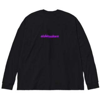 aishiteokure #1 Big silhouette long sleeve T-shirts