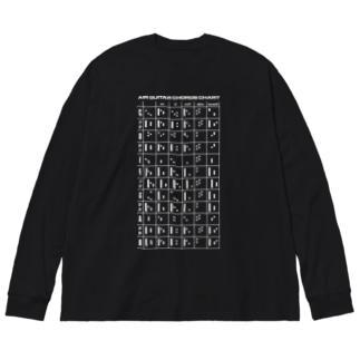 よシまるシンのAIR GUITAR CHORDS CHART BLACK Big silhouette long sleeve T-shirts