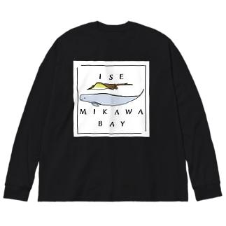 伊勢・三河湾グッズ(カラー) Big silhouette long sleeve T-shirts