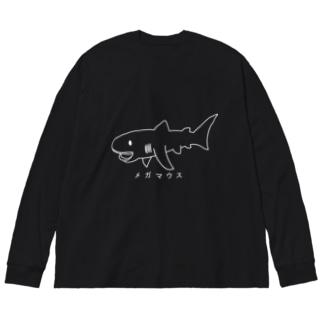 メガマウス白 Big silhouette long sleeve T-shirts