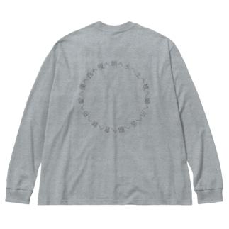 食物連鎖 Big silhouette long sleeve T-shirts
