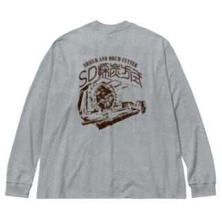 SD採炭方式~レトロ茶色~ Big silhouette long sleeve T-shirts