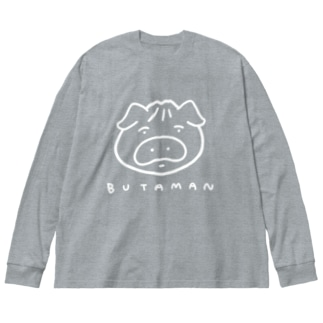 BUTAMAN(白) Big silhouette long sleeve T-shirts
