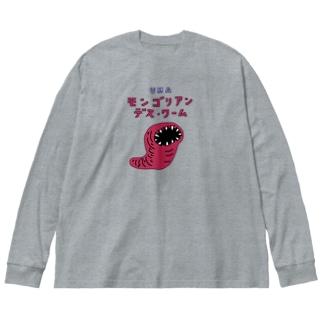 UMA モンゴリアン・デス・ワーム Big silhouette long sleeve T-shirts