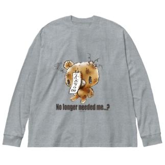 【各20点限定】クマキカイ(1 / No longer needed me...?) Big silhouette long sleeve T-shirts