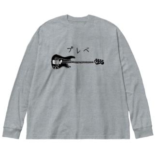 プレべ Big silhouette long sleeve T-shirts