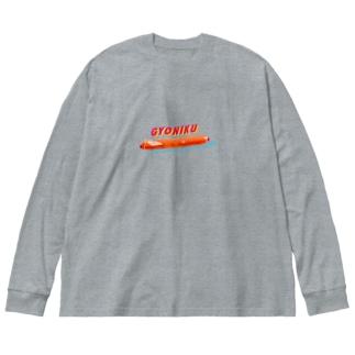 GYONIKU Big silhouette long sleeve T-shirts