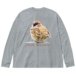 東京すずめ(おチリ) Big silhouette long sleeve T-shirts