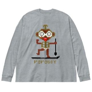 Haka popoboy Big silhouette long sleeve T-shirts
