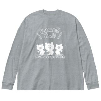 くまさんはっ!(白) Big silhouette long sleeve T-shirts