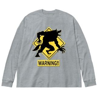 この先、狼男に注意!! Big silhouette long sleeve T-shirts