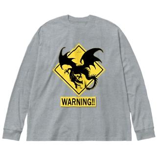 ドラゴンに注意!ロングTシャツ Big silhouette long sleeve T-shirts