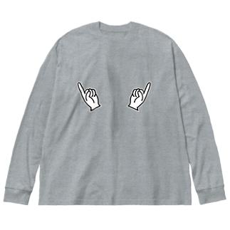 つんつん Big silhouette long sleeve T-shirts
