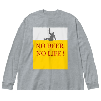 NO BEER, NO LIFE ! Big silhouette long sleeve T-shirts
