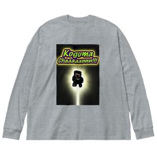 Koguma Chaaaaannn!!! Big silhouette long sleeve T-shirts