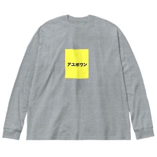 スリランカ Big silhouette long sleeve T-shirts
