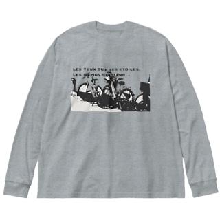 bike Big silhouette long sleeve T-shirts