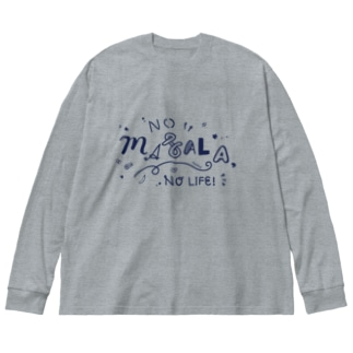NO MASALA, NO LIFE. 長袖 Big silhouette long sleeve T-shirts