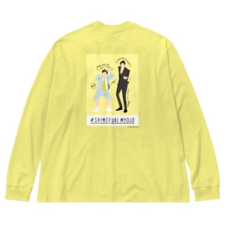 zakkaYOSHIMOTO 霜降り明星 Big silhouette long sleeve T-shirts