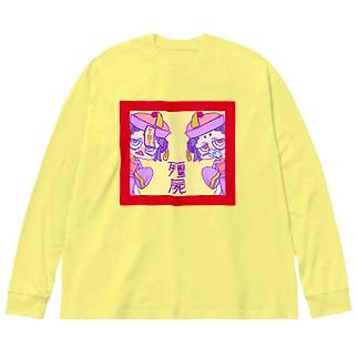 七味田飯店(SUZURI支店)のきょんしーちゃん Big silhouette long sleeve T-shirts
