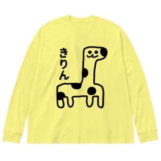 きりん Big silhouette long sleeve T-shirts