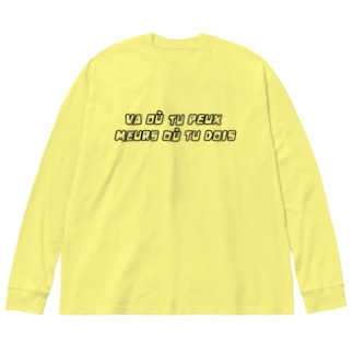 悔いのない人生を Big silhouette long sleeve T-shirts