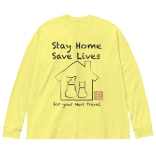 Stay Home B Big silhouette long sleeve T-shirts