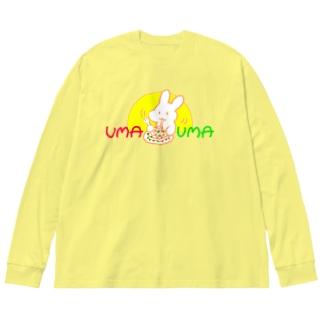 うまうまうさぎ 成長バージョン Big silhouette long sleeve T-shirts