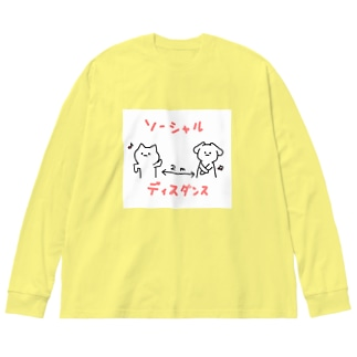 Social DisDance♪ Big silhouette long sleeve T-shirts