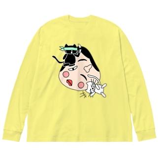 たまとクロの福笑い Big silhouette long sleeve T-shirts