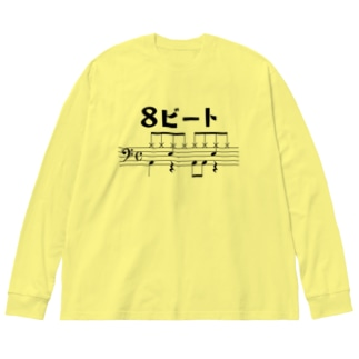 8ビート ver.1 Big silhouette long sleeve T-shirts