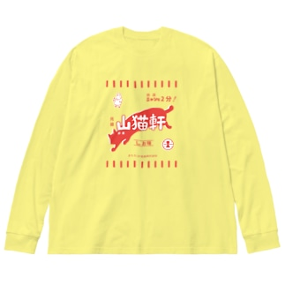 山猫軒 Big silhouette long sleeve T-shirts