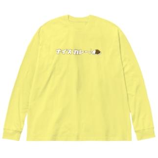 ナイスカレー!(カタカナ) Big silhouette long sleeve T-shirts