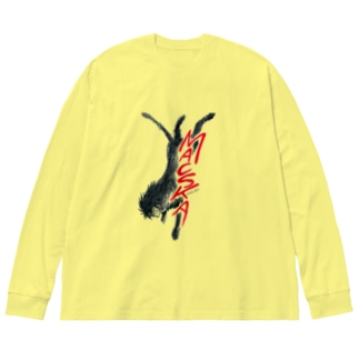 新井英樹ver 走るモンにゃん Big silhouette long sleeve T-shirts